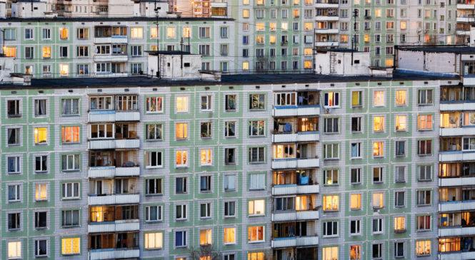 Особенности вторичного жилья