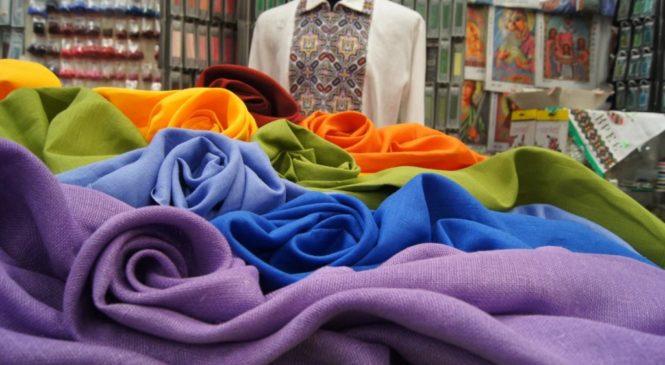 Костюмные ткани для пошива на alltext.com.ua