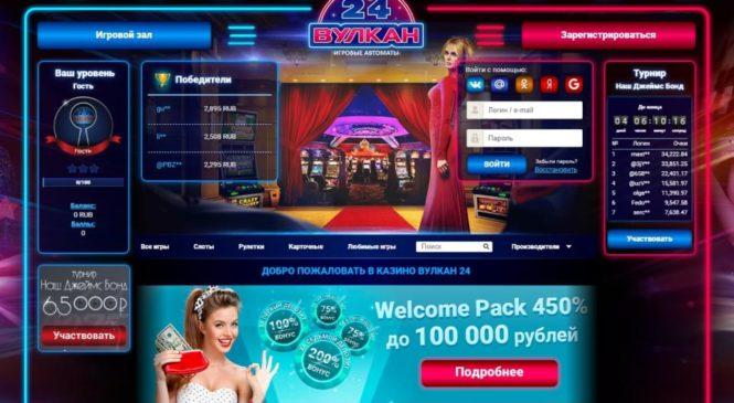 Сыграйте в онлайн азартные игровые автоматы на сайте игрового клуба Klub Vulcan 24
