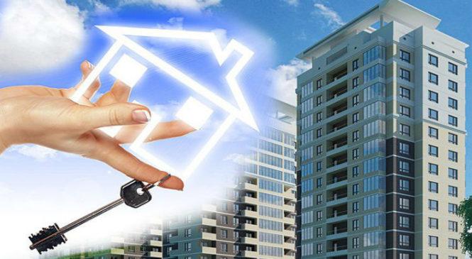 Особенности ипотеки на квартиру