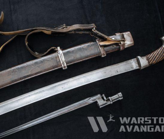 Редкие виды холодного оружия